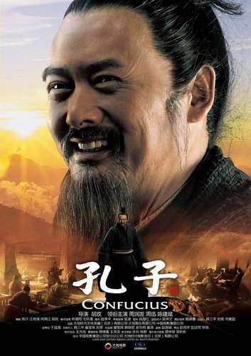 confuciusZhou